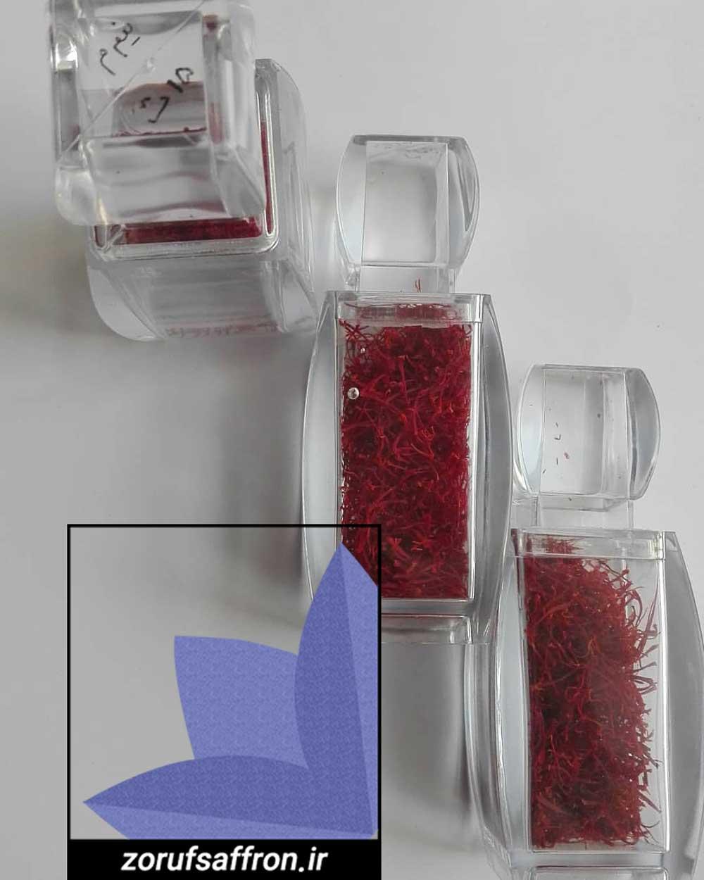 خرید ظروف بسته بندی زعفران صدف