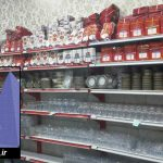 فروش عمده ظروف بسته بندی زعفران در مشهد