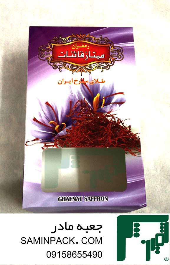 قیمت خرید پاکت بسته بندی زعفران