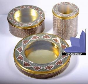 فروش قوطی فلزی زعفران