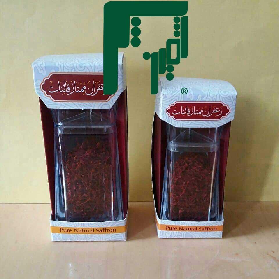 بسته بندی زعفران صادراتی قیمت عمده